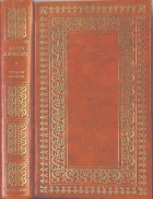 Another cover of the book Martin Chuzzlewit by Charles Dickens