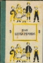 Cover of the book Five Little Peppers and How They Grew by Margaret Sidney