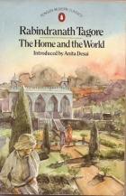 Cover of the book The Home and the World by Rabindranath Tagore