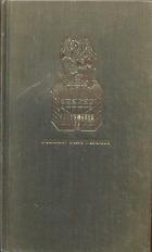 Cover of the book William Congreve by William Archer William Congreve