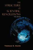 Another cover of the book The structure of scientific revolutions by Thomas S Kuhn