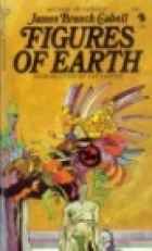 Another cover of the book Figures of Earth by James Branch Cabell