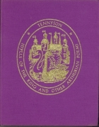 Another cover of the book Idylls of the King by Alfred Lord Tennyson