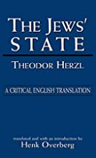 Another cover of the book The Jewish State by Theodor Herzl