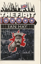 Another cover of the book The First Hundred Thousand by Ian Hay