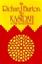 Another cover of the book The Kasidah of Haji Abdu El-Yezdi by Richard Francis Burton
