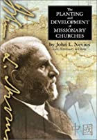 cover for book The planting and development of missionary churches