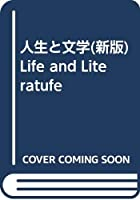 Cover of the book Life and literature by Lafcadio Hearn