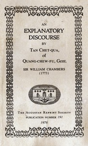 cover for book An Explanatory Discourse by Tan Chet-qua of Quang-chew-fu, Gent.