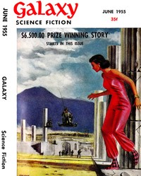 Cover of the book The Princess and the Physicist by Evelyn E. Smith