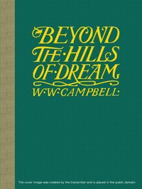 cover for book Beyond the Hills of Dream