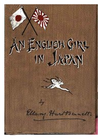 cover for book An English Girl in Japan
