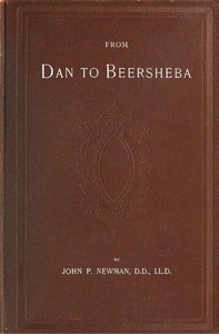 cover for book From Dan to Beersheba