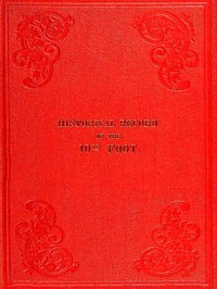 cover for book Historical Record of the Tenth, or the North Lincolnshire, Regiment of Foot,
