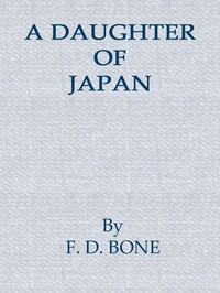 cover for book A Daughter of Japan